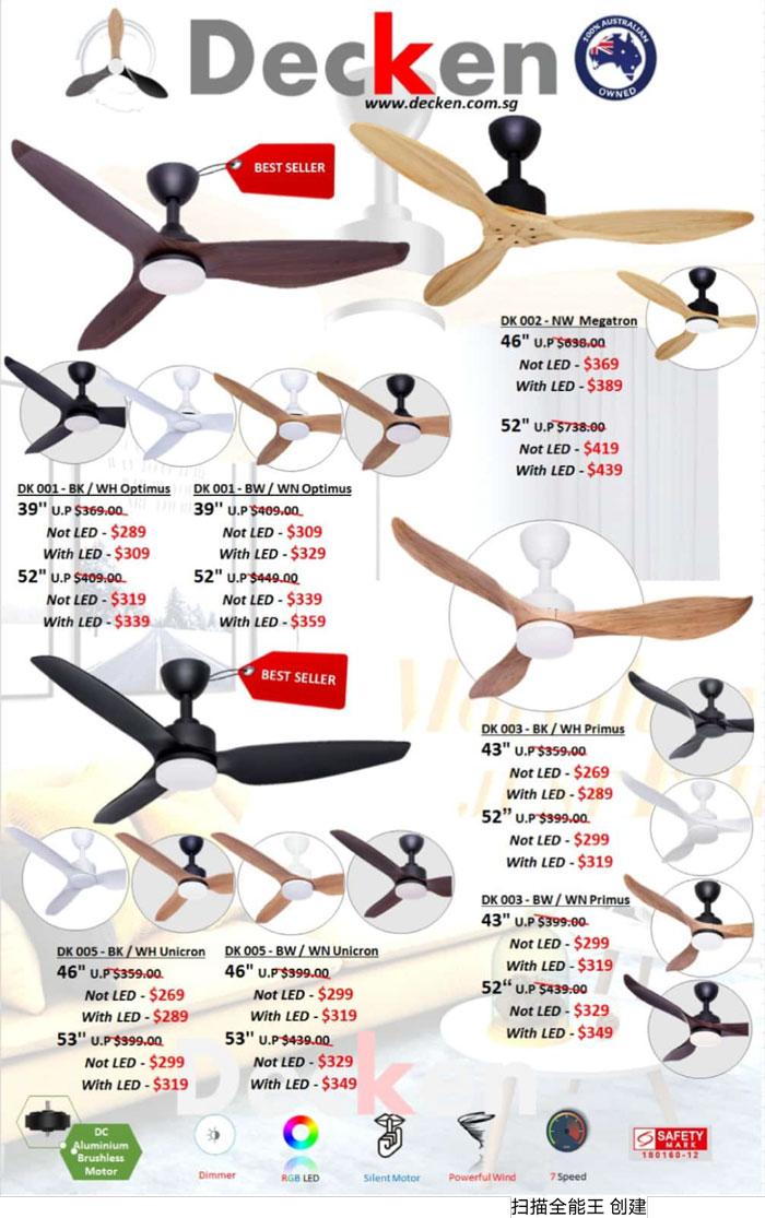 decken-ceiling-fan-2021.jpg