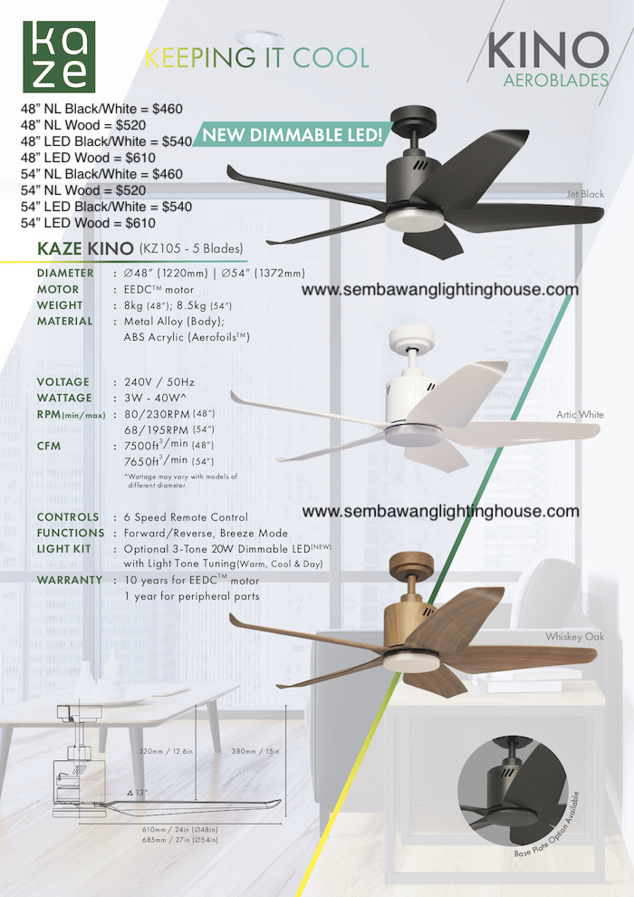 kaze-kino-5-blade-ceiling-fan-sembawang-lighting-house.jpg