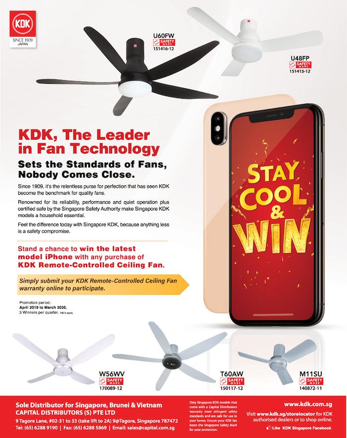 kdk-ceiling-fan-iphone-lucky-draw-web-poster-sembawang-lighting-.jpg