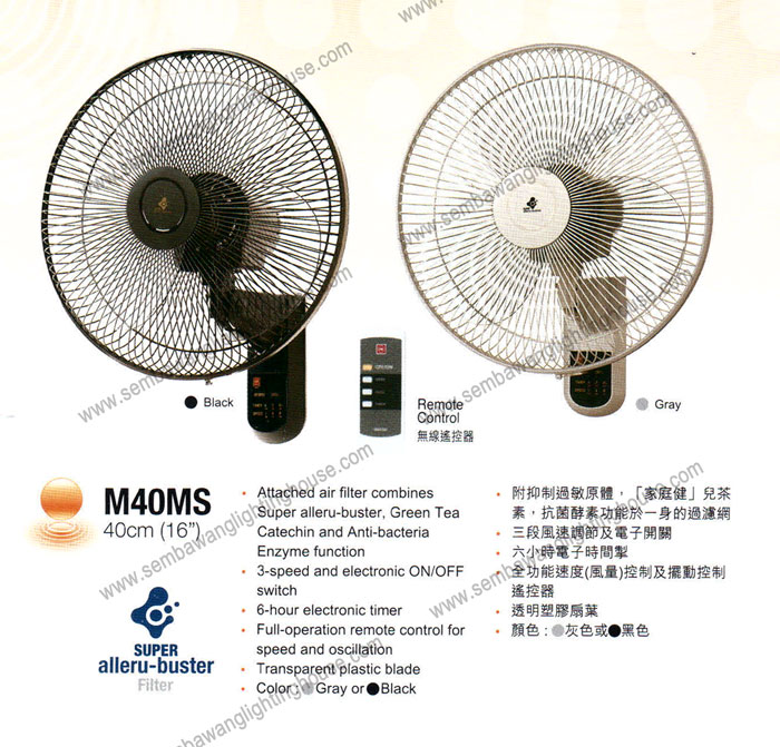 Buy Kdk M40ms 16 Quot Wall Fan With Remote Black