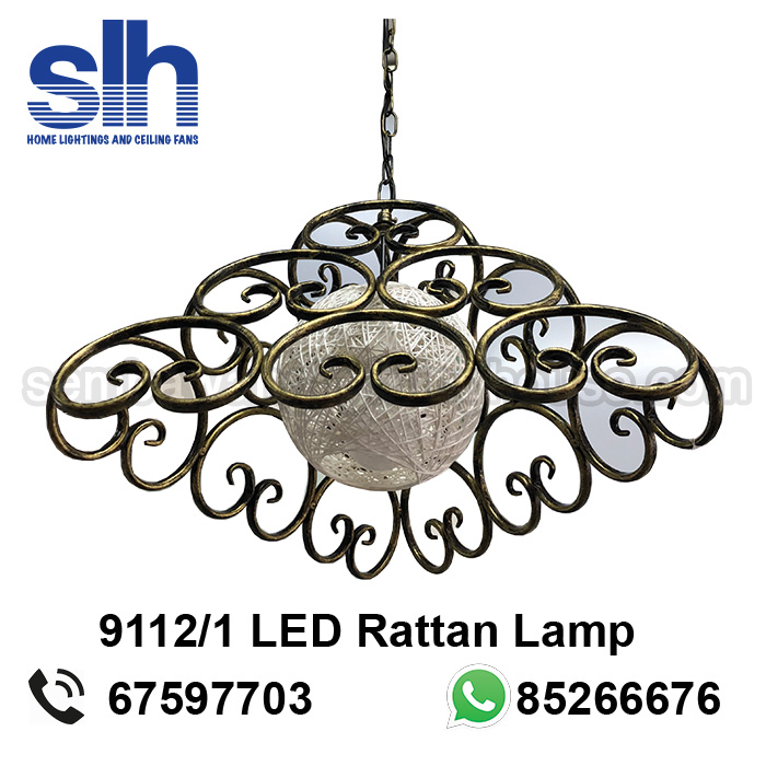pl1-9112-b-led-rattan-pendant-lamp-sembawang-lighting-house-.jpg