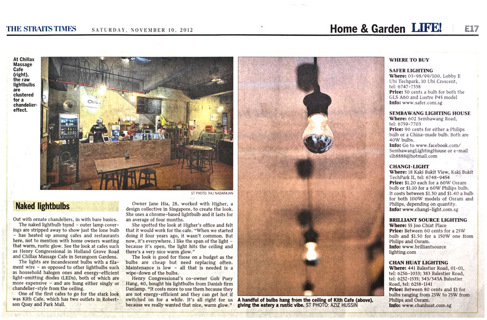 straits-times-review-2012-sembawang-lighting-house.jpg