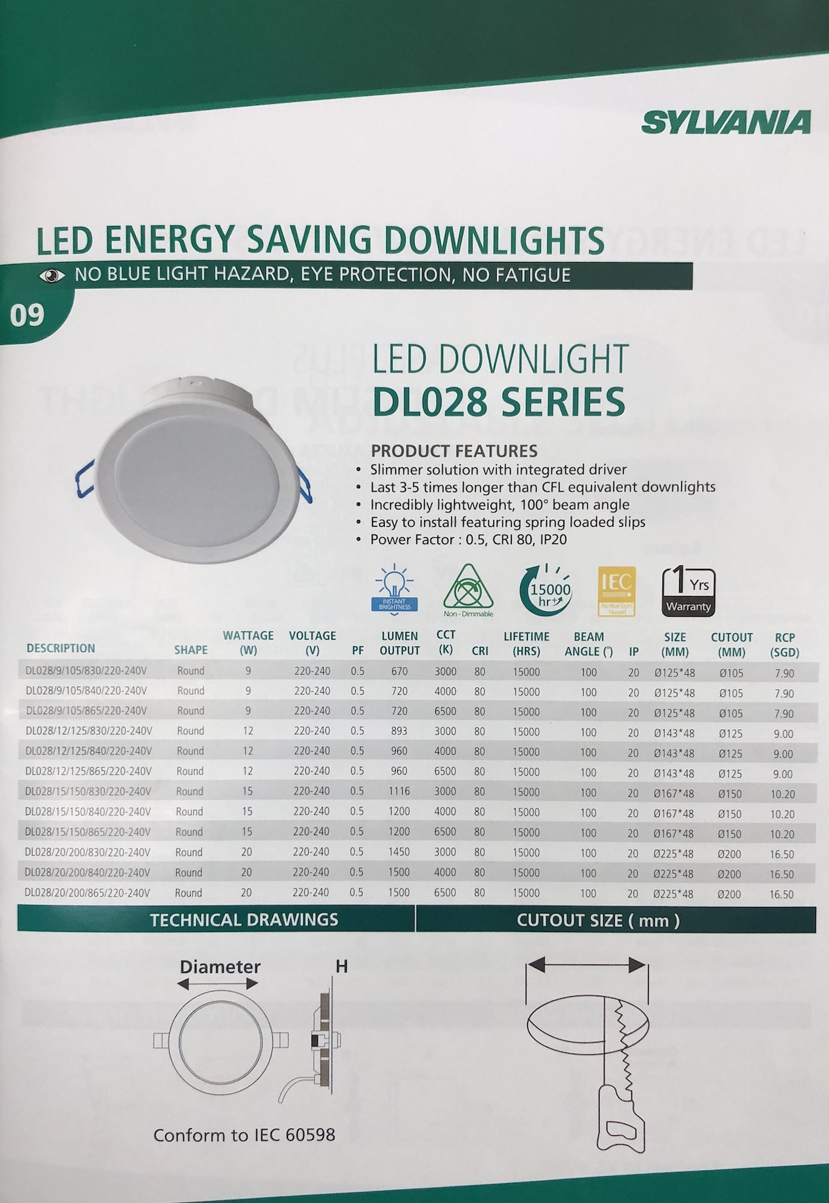 sylvania-led-downlight-dl028-brochure-sembawang-lighting-house.jpg