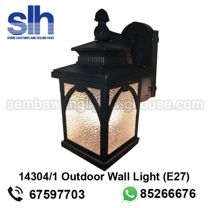 wl5-14304-a-led-black-outdoor-wall-light-sembawang-lighting-house-.jpg