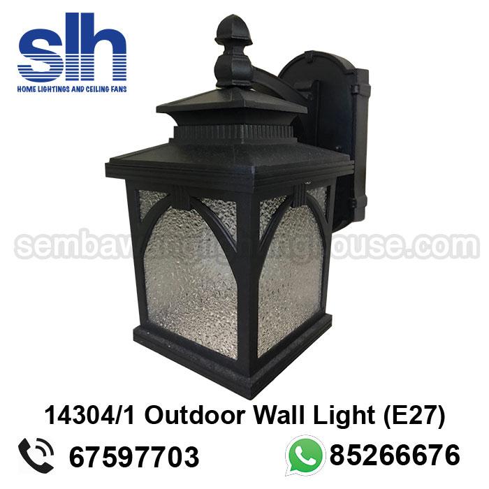 wl5-14304-b-led-black-outdoor-wall-light-sembawang-lighting-house-.jpg