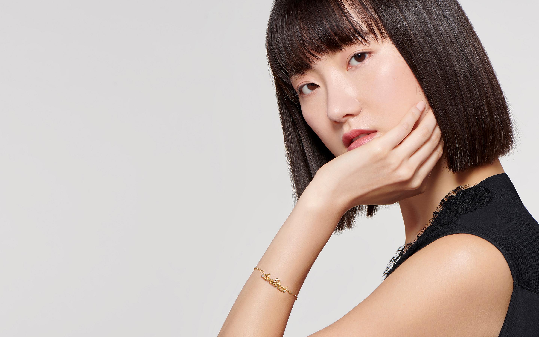 Love First Bracelet