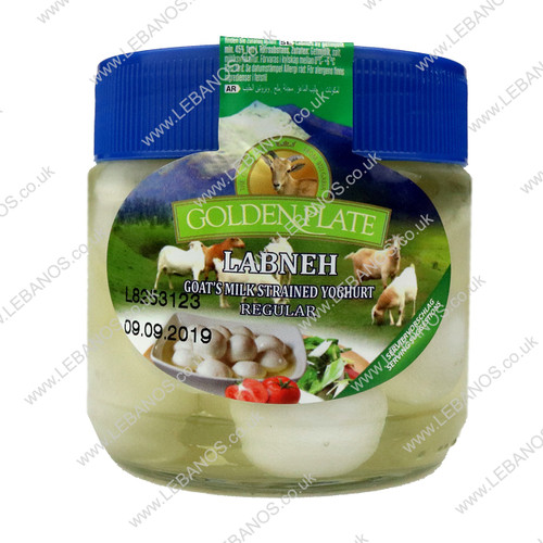 Goat Labneh in Oil/Plain - Golden Plate - 12 x 225g