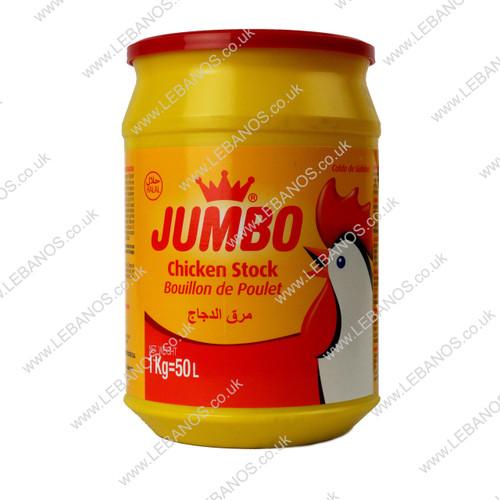Chicken Stock Powder - Jumbo - 1kg
