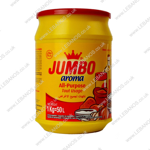 All Purpose Stock Powder - Jumbo - 1kg