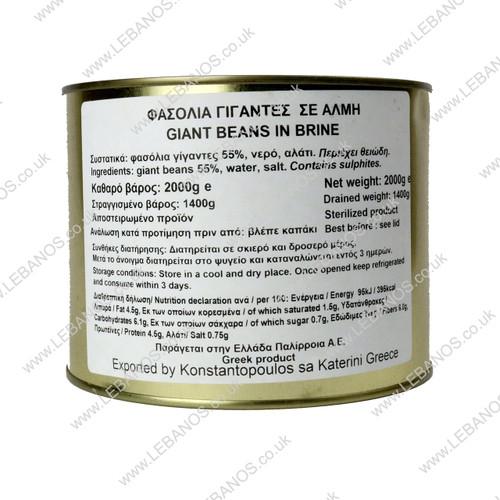 Butter Beans - Palmeira - 6 x 2kg