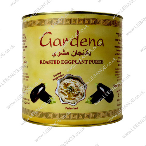 Roasted Aubergine - Gardena - 6 x 2.5kg