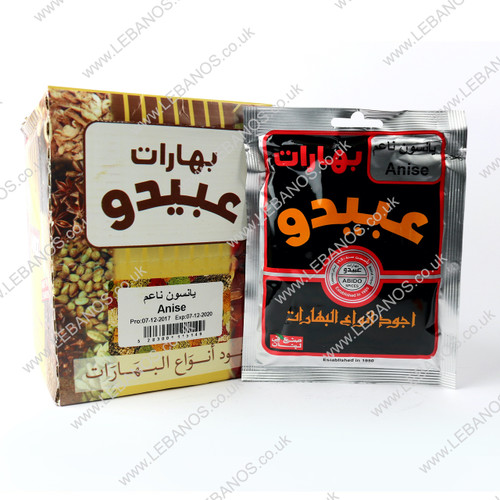 Anise Ground - Abido - 12 x 50g