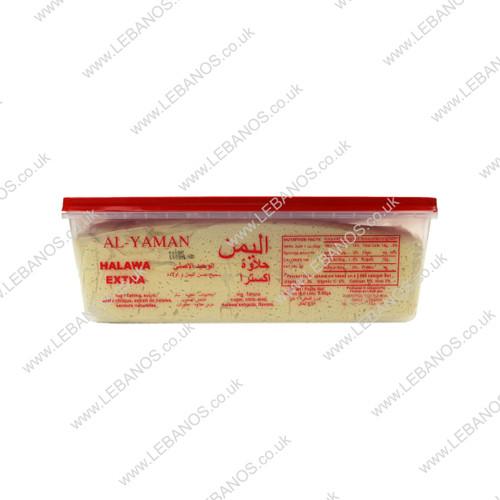 Al Yaman - Halawa Plain - 2.5kg