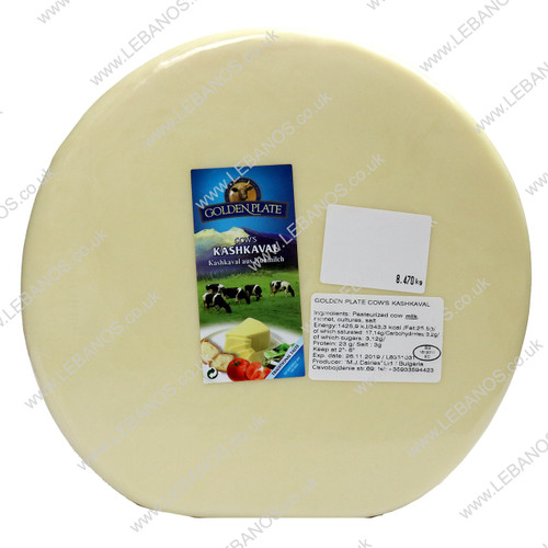 Kashkaval Cow's Cheese - Golden Plate - 9kg
