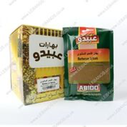 Barbecue Spices - Abido - 10 x 50g