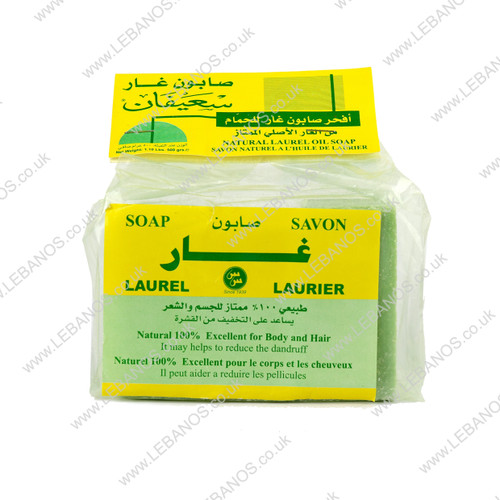 Natural Laurel Oil Soap - Saifan - 500g