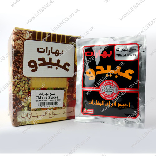 Seven Spices - Abido - 12 x 50g