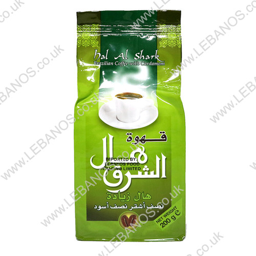 Hal Al Shark Cardamon Coffee - Najjar - 20 x 200g