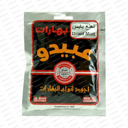 Mint Dried - Abido - 12 x 20g