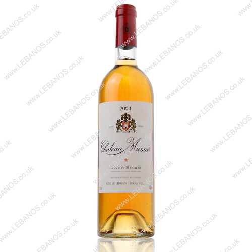 Chateau Musar Rose 2004 75cl