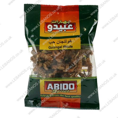 Galangal Whole - Abido - 500g