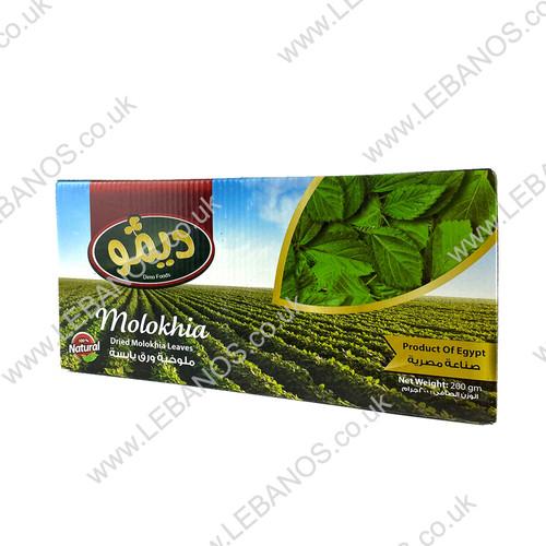 Molokhia Leaves Dried - Dimo - 5x200g