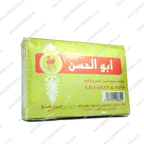 Al - Yaman - Turkish Delight (Lokoum) Plain - 450g
