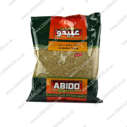Zaatar Jordanian Mix - Abido - 500g