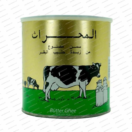 Butter Ghee Plough (Al Mehras) 2kg