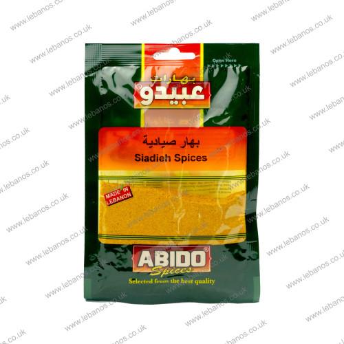 Siadieh Spices - Abido - 10x50g