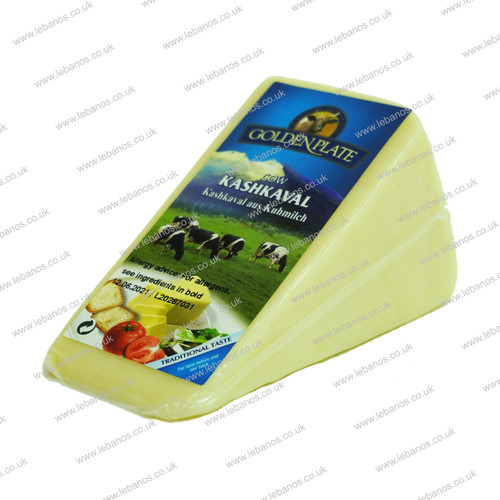 Kashkaval Cow's Milk - Golden Plate - 375g