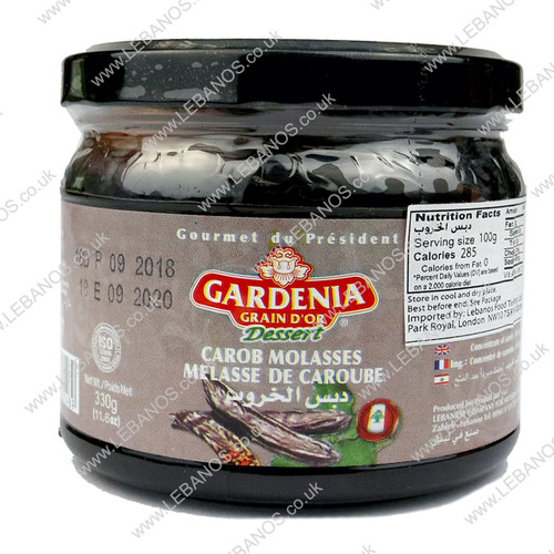 Carob Molasses - Gardenia - 12x330g