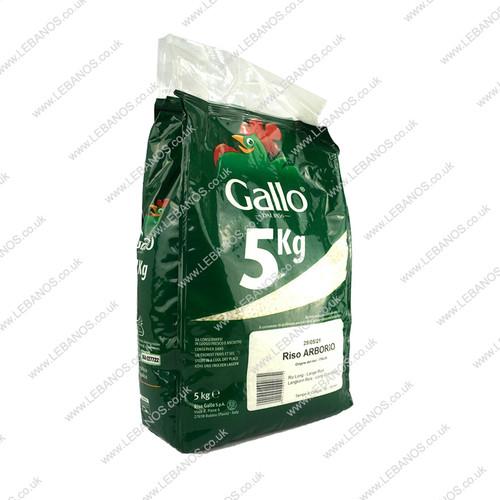 Long Grain Rice - Gallo - 5kg