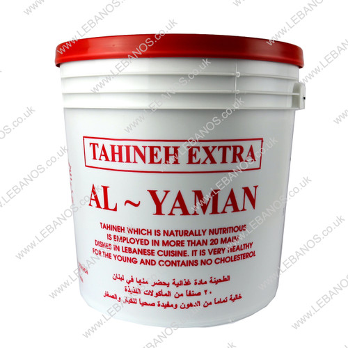 Tahineh - Al Yaman - 15kg