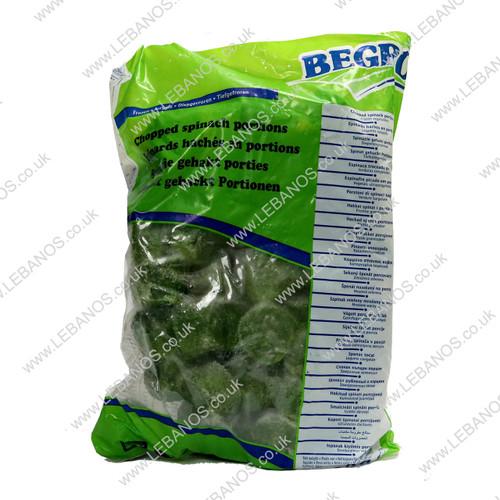 Chopped Spinach Frozen - Lebanos - 4x2.5kg
