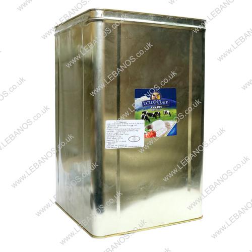 Akkawi Cheese - Golden Plate - 17kg