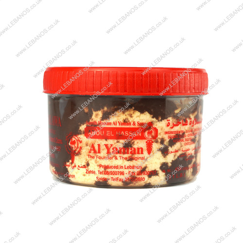 Al Yaman - Halawa Chocolate 24x454g
