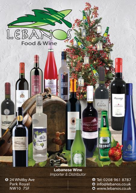 lebanos-1.png