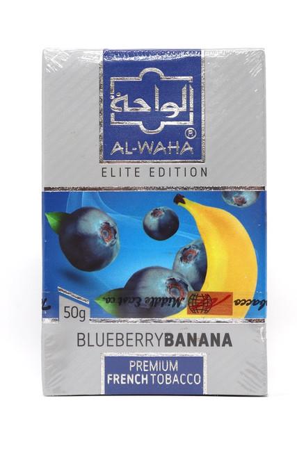 Al Waha Hookah Tobacco - 50g