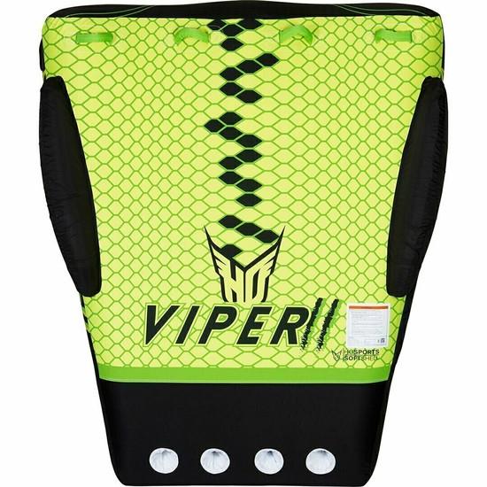 HO Viper 2 Tube - Top