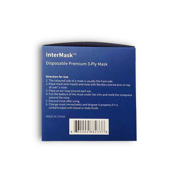 InterMask™ 3 Ply Face Mask - 50 ct