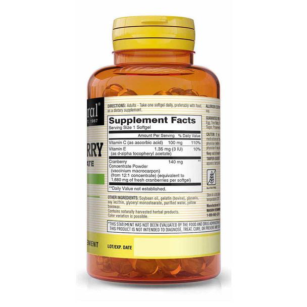 Mason Natural Cranberry Urinary Comfort - 90 Softgels