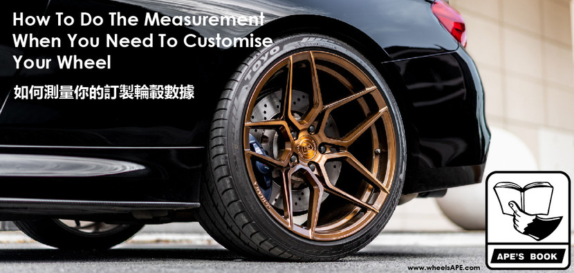 How to do the measurement when you need to customise your wheel