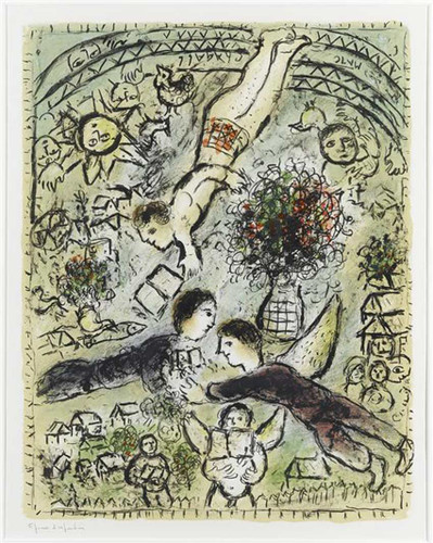 A Sky 1984 By Marc Chagall Art Reproduction from Wanford