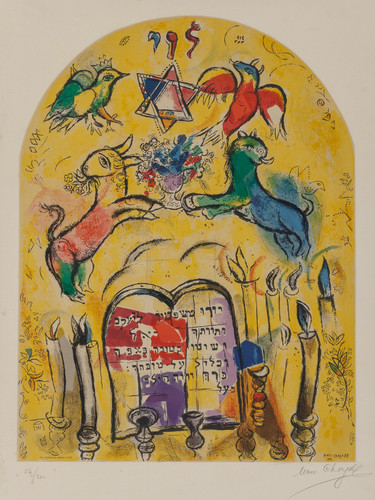 Tribe Of Levi Marc Chagall by Marc Chagall Print