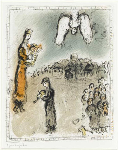 Appearance Of King David 1980 By Marc Chagall Art Reproduction from Wanford
