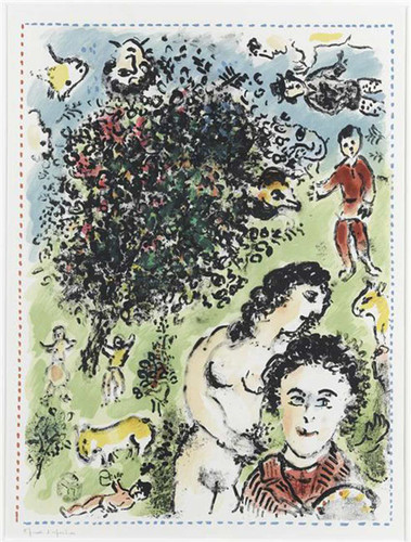 In The Garden 1984 By Marc Chagall Art Reproduction from Wanford