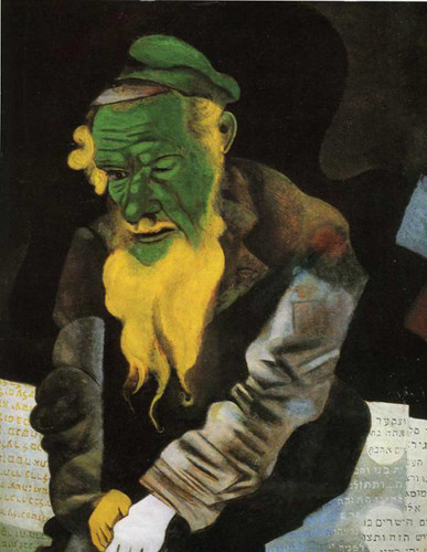 Jew In Green 1914 By Marc Chagall Art Reproduction from Wanford