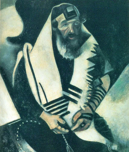 The Praying Jew By Marc Chagall Art Reproduction from Wanford
