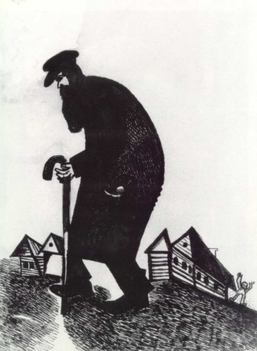 Wandering Jew 1914 By Marc Chagall Art Reproduction from Wanford